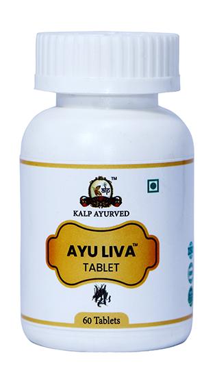 Ayuliva Tablets