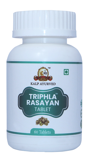 Triphla Rasayan Tablet