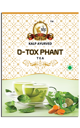 D-tox Phant Tea