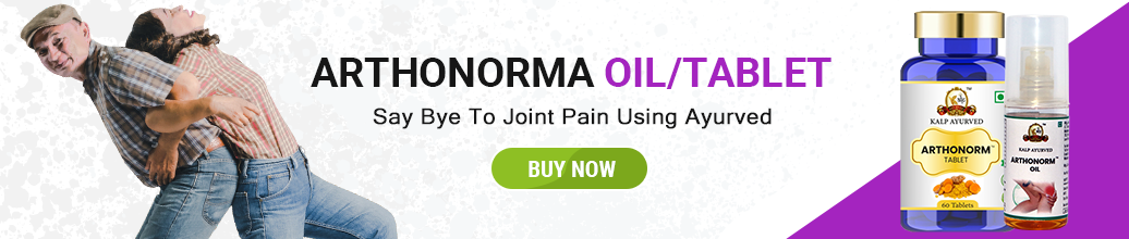ARTHONORMA OIL and ARTHONORMA TABLET